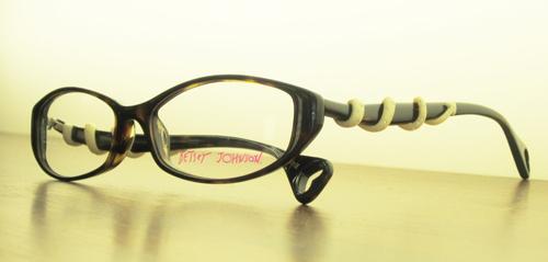 Quirky Glasses Frames : Betsey Johnson - Opticianado